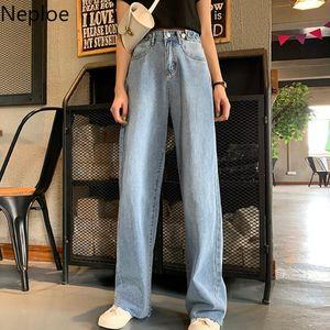 Women's Pants & Capris Neploe 2021 Korean Causal Jeans Hign Waist Long Trousers Women Fashion Solid Straight Demin Palazzo 4B696