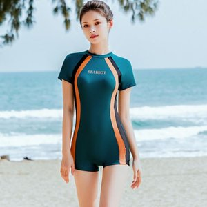Two-piece Suits Swimsuits For Women Girls Sports Swimwear One Piece Swimming Patchwork Beach Surfing Diving Rash Guard Short Sleeve