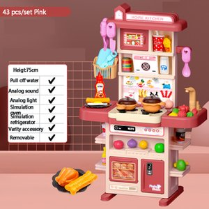 Children's Play House Simulation Kitchen Dining Table Food Kitchenware Accessories Set Girls Role Spray Cooking Puzzle Toy