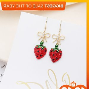 Korean temperament versatile lovely strawberry round face suitable for 925 silver needle net red Earrings