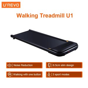 U'REVO Walking Treadmill U1 Fitness Anti-slip Noise Reduction Slim Design 6km h LED HD Display Aerobic Sport Gym Equipment