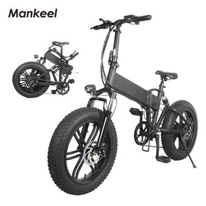 Mankeel MK011 Electric Bicycle Foldable smart scooter 20inch 500W Power LED light E-bike 10.4AH Battery 40KM Mileage Sport Mountain Bikes