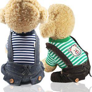 ПЭТ поставляет оптом весенние летние полосатые ремень брюки медведь четыре ноги футболка кошка одежда