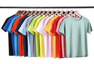 Collo rotondo a maniche corte DA TE T-shirt Classe Servizio Culturale Stampa Mappa Lavoro Vestiti Pubblicità Camicia Personalizzata