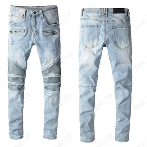 Men's Jeans Fashion Modern Preppy Style Light Color Ripped Denim Pants Men Trendy Letter Pattern High Quality Trousers