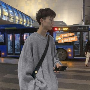 Round neck sweater male students Korean version of loose Joker base sweater personality trend ins winter