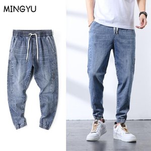 Men's Jeans Loose Men Simple High Quality Cozy All-match Students Daily Casual Elastic Foot Tie Waist Denim Pants Trousers Male 38