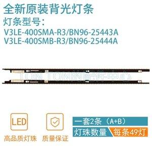 Bar Lights LED Backlight Strip 59 Lamp For Samsung 40