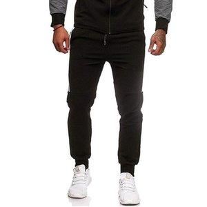 Four Seasons Men's Mid-waist Popular Men's Striped Color Matching Casual Pants Slim-fit Sports Trousers Men