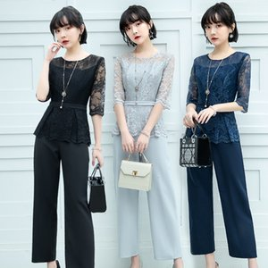 2021 Korean Winter New Version Fairy Temperament Goddess Model Foreign Style Fashion Casual Pants Show Thin Lady Dress