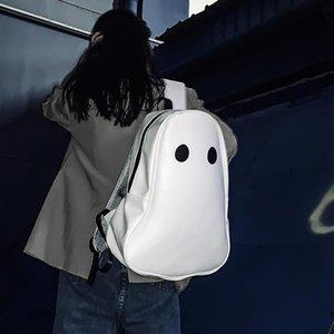 Backpack Funny Large Women Backpacks School Bags Fashion Pu Mens Solid Shoulder Bag High Street Halloween 2021 Hip Hop Handbag