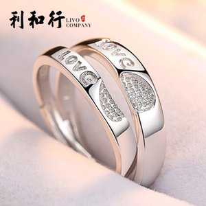 925 Sterling Silver Ring Lovers Love for 10000 Years