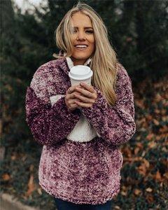 Women Fleece sherpa pullover long sleeve soft patchwork sweatshirt uplander frosty zipper side pockets winter coat outwear sweatshirt