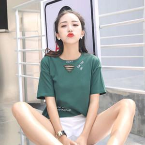 Koreanische Frauenfrühling Neue Mode Lose Größe Student T-Shirt an Market Sonderprodukte