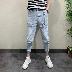 Jeans Super Handsome Pants Male Trendy Men's Slim Beamed Overalls Spirit Guy Tide Brand Nine Points Small Feet Men