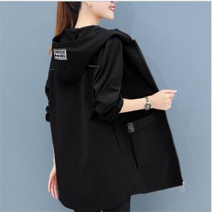 Spring and Autumn Women Trench Coats 2021 New Women's Loose Casual Hooded Large Size Windbreaker Jacket Jackets Clothes Outerwear