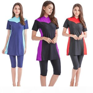 Women Plus Size 4XL Modest Muslim Swimwear Short-sleeved Burkinis Hijab Muslimah Islamic Swimsuit Sport Womans beachwear Clothing