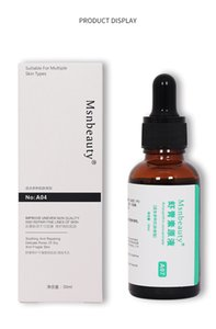 Serum Astaxanthin liquid facial essence repair skins skin care products whitening natural plant extracts and resisting melanin