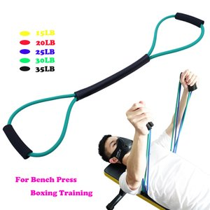 MMA Boxing Resistance Band Rubber Bench Press Speed Training Pull Rope for Shadow Gym Home Power Strength Workout Equipment