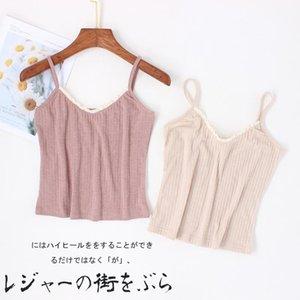 Women's Tanks & Camis 2021 Spring Summer Versatile Comfortable V-neck Short Suspender Vest For Women Y2k Sleep Tops Sexy Blouse Black Crop T