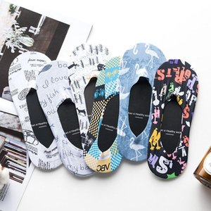 Men's Socks Fashion Japanese And Korean Non-Slip Silicone Invisible Cotton Summer Autumn Happy Ice Silk Stretch Boat