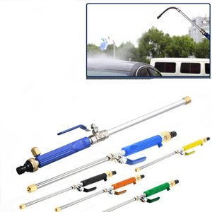 Car High Pressure Water Gun 46cm Jet Garden Washer Hose Wand Nozzle Sprayer Watering Spray Sprinkler Cleaning Tool 1214 V2