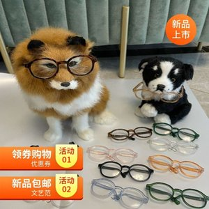 apparel 2021 9cm cat dog clothing pet Sunglasses plastic glasses
