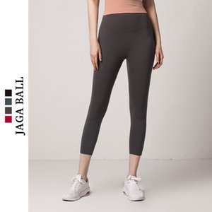 New sports Yoga Capris in spring and summer 2021 women's hip lifting running fitness pants quick drying elastic Leggings