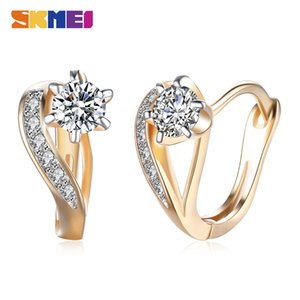 SKMEI Cute stud Romantic Love Shape flower Rhinestone Dress Clip on Earrings For Women Making Jewelry Gift Wedding Party LKN039