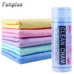 المعتاد pva 66x43x0.2cm ستوكات العناية بالسيارة غسل منشفة سوبر امتصاص تنظيف تلميع الملابس الاصطناعية من جلد الغزال الإسفنج