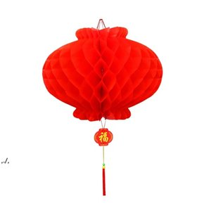 26 CM 10inch Chinese Traditional Festive Red Paper Lanterns For Birthday Party Wedding Decoration DWD11171