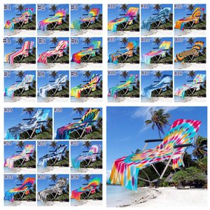 Tie Dye Colorful Beach Chair Cover with Side Pocket Chaise Lounge Towel Covers for Sun Lounger Pool Sunbathing Garden JJA48