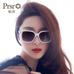 Солнцезащитные очки Pasha Prsr Fan Bingbing То же самое белые Женские Солнцезащитные очки Ветер Тарелка Поляризатор площадью 6716