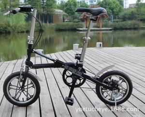 New X-Front brand 14 inch Carbon Steel 7 speed fast folding bike road bicicleta quality children mini bicycle black