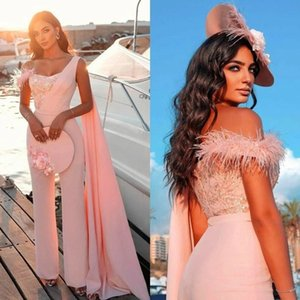 2021 Pink Evening Dresses Trousers Prom Gowns Sequined Feather Party Dress robes de soirée