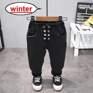 Kids Clothing Winter Children Pants BoysTrousers Fashio Cotton Thickening Button Black Boy Warm Plus Velvet Jeans