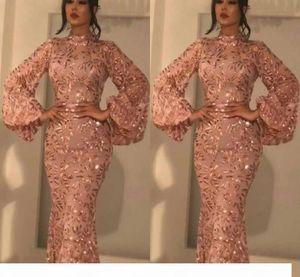 Duabi Arabic Vintage Long Sleeve Evening Dress Modest High Neck Lace Satin Evening Party Formal Dress Wear Special Link