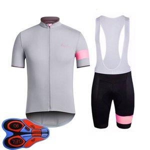 Rapha Team Bike Ropa Ciclismo Jersey Cycling Jersey Set Hommes Short Sleeve Tenue de vélos Road Racing Vêtements Respirant Equipement d'équitation S21040614