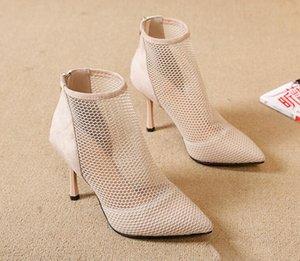 Мода женские летние круглые ноги полые сетки ботинки ботинки сандалии Sexy Sexy High Sace Lady платформа ZIP обувь женская DA001