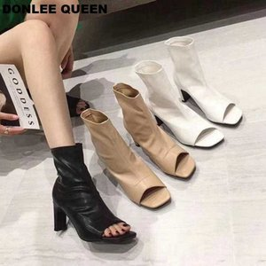 Fashion Peep Toe Ankle Boots Women Thin High Heels Shoes Women Gladiator Sandals Sexy Chelsea Boots Front Open Stilettos Pumps 210907