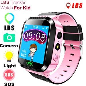 Q528 Smart Watch Children Kid Wristwatch SOS GSM Localizador Tracker Anti-Perdido SafeWatch Niño Guardia para IOS Android