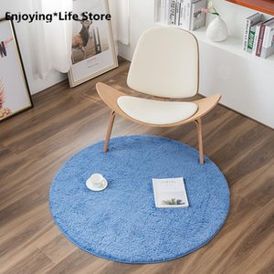 Carpets Bedroom Round Carpet Computer Chair Floor Mat Living Room Rug Rugs And For Home