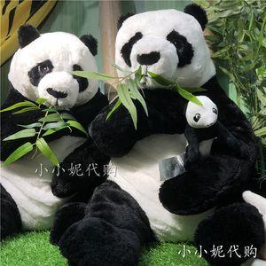 domestic agent to buy youengels Kuge plush toys Kung Fu Panda doll children's birthday gift