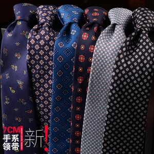 Neck Ties Sitonjwly 7cm Business For Mens Wide Neckties Men Wedding Suits Gravatas Cravat Corbatas Plaid