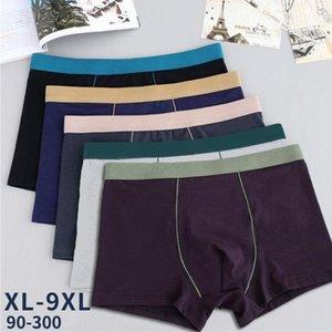 Soft 3D Men Plus Size Breathable Comfortable Boxers Male Underwear Cotton U Design Underpants boxershort Scrotum Care1