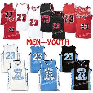 Корабль от нас Чикаго MJ Баскетбол Джерси Джерси Мужчины Молодежные Детские Майки Сшитые Красные Белые Синие Черные Высочайшее Качество Быстрая Доставка