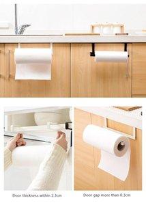 Multifunctional Back Door Hook Nail Free Coat Rack Towels Toilet Paper Belts Holder Storage Tool For Bathroom Bedroom Hooks & Rails
