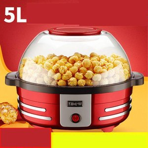 Popcorn Maker Diy Ball Machine Household Small Automatic Children Can Put Sugar Corn Flowers Barbecue 758960