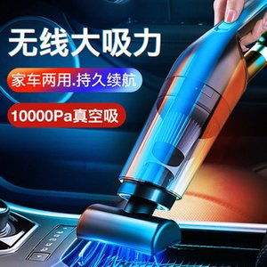 Vacuum Cleaner Car Wireless Charging Small Special High-power Home Powerful Handheld Large Suction
