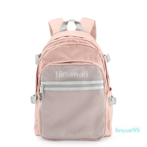 Backpack with Large CapacityNet Surface Multi Pockets Multicolor for Leisure Students School Bag Fashion Style Casual wild